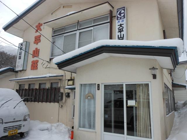 DSCN5746.JPG