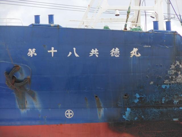 DSCN6006.JPG