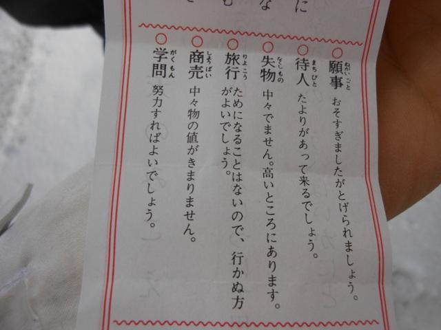 DSCN5856.JPG